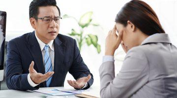firing, employee, employer, meeting, review, termination