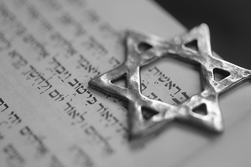 Star of David, Jewish, Hebrew